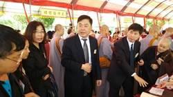 中台禪寺開山方丈惟覺 兩岸共同敬仰