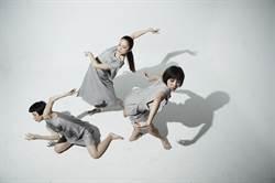 林文中推長河二部曲《流變》 舞出水分子