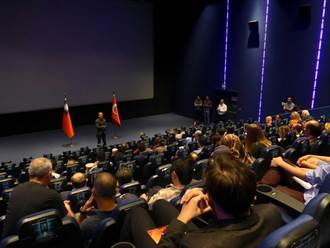 土耳其舉辦刺客聶隱娘放映會