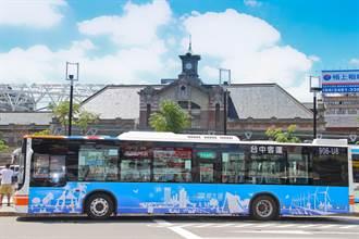 BRT雙節公車開向高雄?中市府:樂觀其成