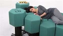 這個家具居然能變形 化身沙發或床鋪都可以