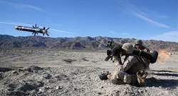 美新任駐歐司令同意提供給烏克蘭標槍飛彈