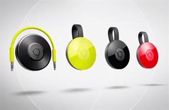 遲了半年 Chromecast/Chromecast Audio終於登台