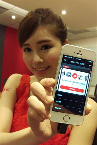 SanDisk推出最新iPhone及iPad專用隨身碟