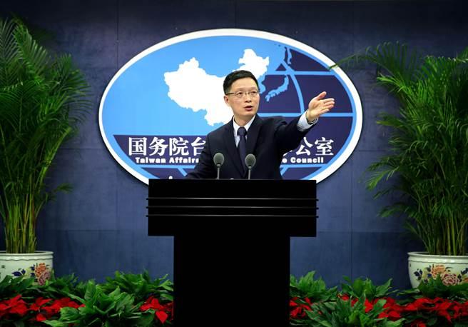 隨著520政權轉移時間逐漸迫近,大陸國台辦發言人安峰山再度強調九二共識是兩岸現狀的基礎。(圖/新華社)