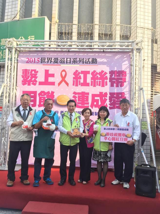 2015世界愛滋日嘉義市宣導活動。(台灣紅絲帶基金會提供)
