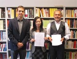 台灣與柏林洪堡大學共同推動台灣研究