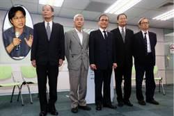 林內閣新人事》 葉俊榮出任內政部長 原委會主委謝曉星