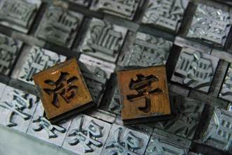 文化快遞》《設計臺北》6主題景點 12條旅行路線