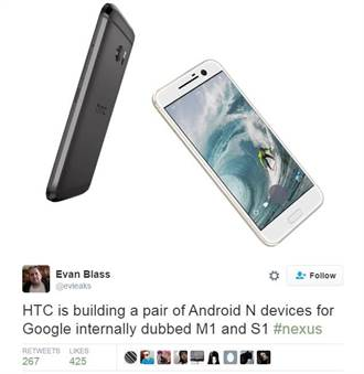爆料達人給證據 HTC代工新Nexus