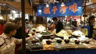 中友日本美食展吸客 今年目標3500萬元