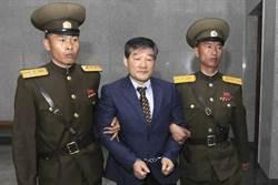 北韓判韓裔美國人十年苦役