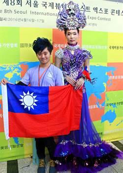 出國比賽 慈惠醫專張詳承獲國際美容藝術賽金牌