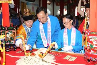松山慈惠堂舉辦臺北母娘文化季 朱立倫上香祈福