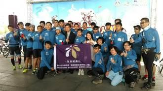 鼓勵青少年 冒險達人挑戰百岳