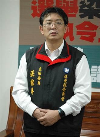 張雅屏涉散布黑函 判刑2年10月