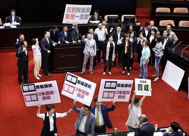 國民黨立領發言台,民進黨舉標語表達立場。(姚志平攝)