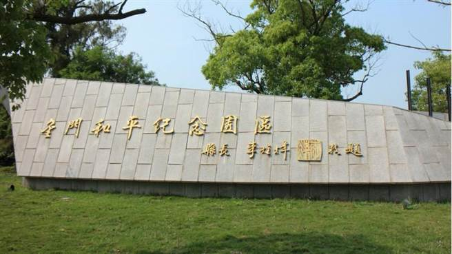 29日是「辜汪會談」23週年紀念日,總統馬英九今在金門和平紀念園區揭開和平紀念碑,彰顯8年來兩岸關係和平穩定發展的意義。(圖/中央社)