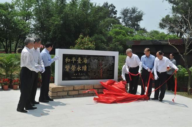 馬英九總統(中左)今赴金門主持紀念辜汪會談23周年,兩岸和平紀念碑揭碑儀式。(李金生攝)