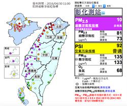 假期第一天 西半部PM2.5紫爆