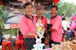 社區PK賽 居民總動員 小豬也來參一咖