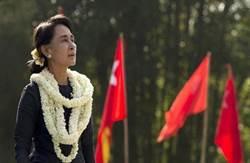 緬甸政府公布公職權力排序 翁山蘇姬排第二