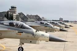 確保空防安全! 520就職前夕 IDF戰機進駐澎湖