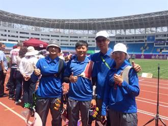 奧運倒數 世界射箭大獎賽中華女團摘金