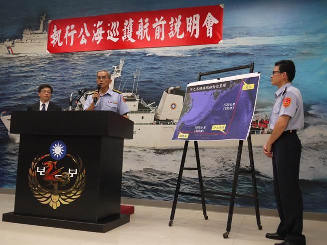海洋巡防總局副總局長姚洲典早上10時在旗津中洲高雄海巡隊碼頭主持航前說明。(劉宥廷攝)