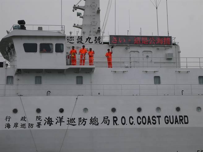 海巡「巡護九號船」在船上跑馬燈上打上「這是公海捕魚自由,請勿干擾」中英日文3版,捍衛漁民公海作業權益。(劉宥廷攝)
