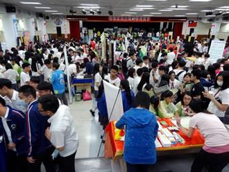 樹德家商升學博覽會 提供完整資訊