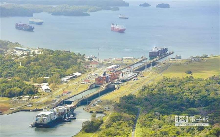 圖為巴拿馬運河。(美聯社)