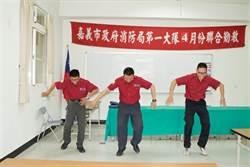 AED教學 消防員改編唱跳妖怪手錶
