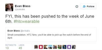 爆料達人:HTC智慧錶六月報到