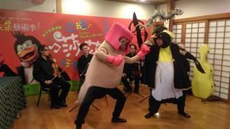 莎劇主角群演《企鵝莎莎狂想曲》 20日新竹登場