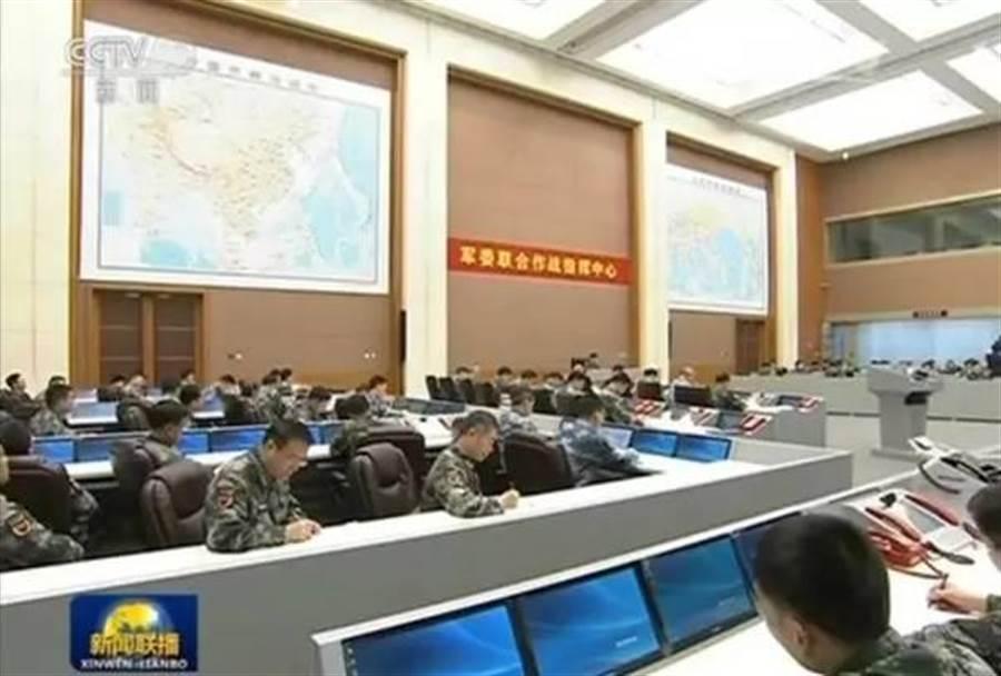 中共解放軍的中央軍委聯合作戰中心。(央視新聞聯播截圖/取材自觀察者網)