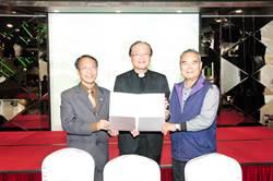 產學合作 靜宜大學與台中港酒店推健康遊程