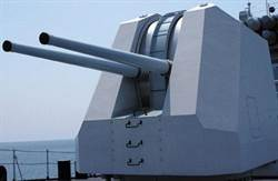 陸導彈驅逐艦改裝火砲 1分鐘射彈1萬枚