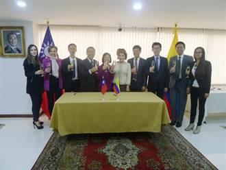 哥國電商協會與台貿協簽合作備忘錄