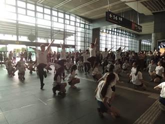 百位學子 台中高鐵站熱舞快閃