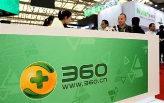 360搜索引擎放棄推廣醫療業務