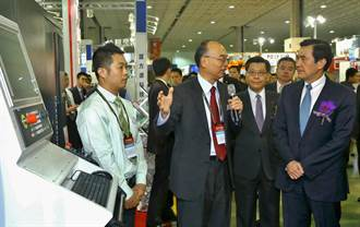 台北國際數控機械展登場 馬總統致詞