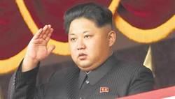 朝鮮勞動黨全代會召開 意在確立金正恩體制