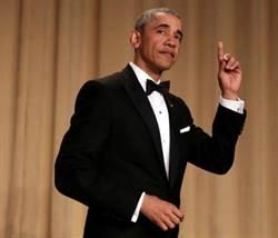歐巴馬臨別記者晚宴 陸領導躺中槍