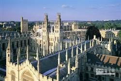 全球大學聲譽榜 牛津、劍橋降 北京清華進20大