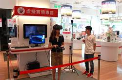 迎VR熱潮 遠傳北中南旗艦店增設體驗區