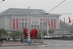 北韓黨大會陸缺席 雙方關係或生變