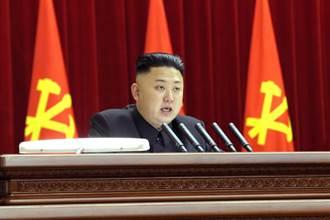 北韓今開七大 將強化核武與經濟並進路線