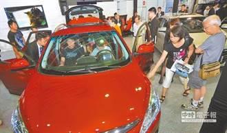 舊車換新車減稅擴大實施範圍 二親等不同戶籍也可適用