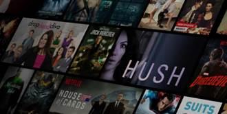 4G沒吃到飽 Netflix新工具幫你省網路費
